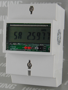 DT(S)S238-4 ZN Three Phase Din Rail Energy Meter